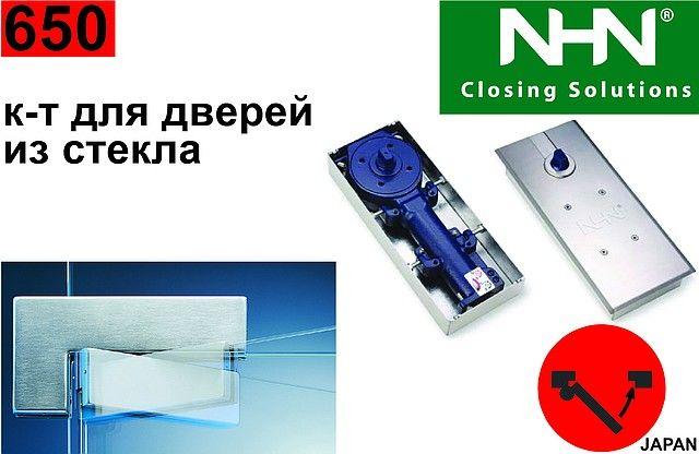13511944_w640_h640_picnhn650glasplastmarket