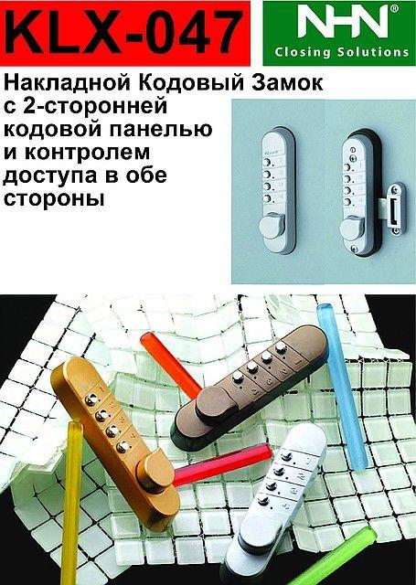 15493745_w640_h640_klx047