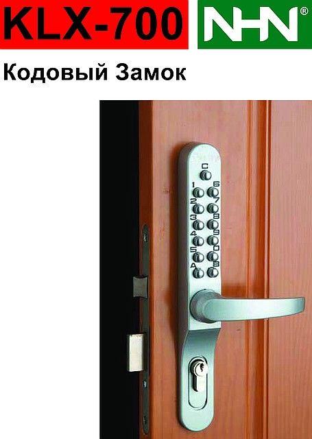 15958471_w640_h640_klx700