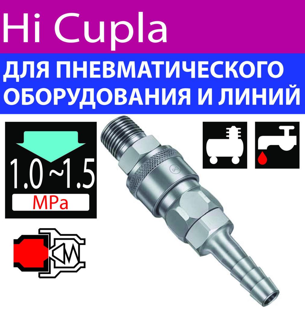 172353576_w640_h640_hi_cupla_01