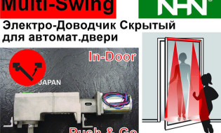 35028800_w640_h640_multiswingpushgoporteo