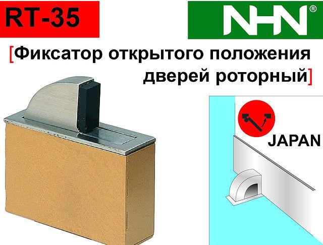 38091537_w640_h640_nhnrt35