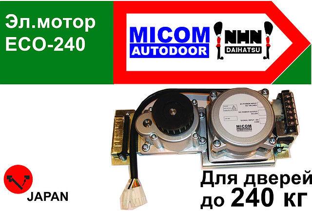38096827_w640_h640_motoreco240