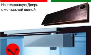 NHN-400SL-Glass_v2