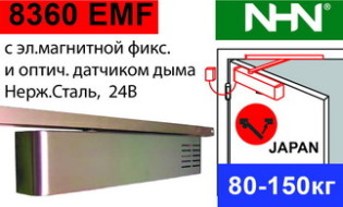 NHN_8360_EMF_325x195